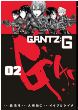 GANTZ:Gの最新刊