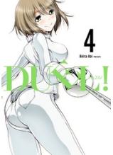 DUEL!の4巻
